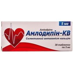 Амлодипин-КВ табл. 5мг №30