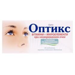 Оптикс табл. п/о №60