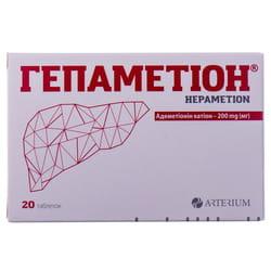 Гепаметион таблетки для восстановления функций клеток печени по 200 мг 2 блистера по 10 шт