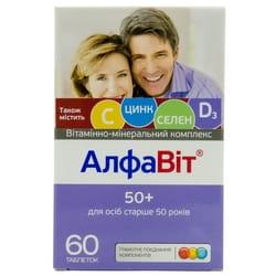 Алфавит 50 плюс витаминно-минеральный комплекс для людей старше 50 лет с витамином С, витамином Д3 и цинком таблетки 60 шт