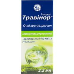 Травинор капли глаз. р-р 0,040мг/мл фл. 2,5мл