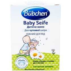 Мыло для тела детское BUBCHEN (Бюбхен) эмульсионное 125 г