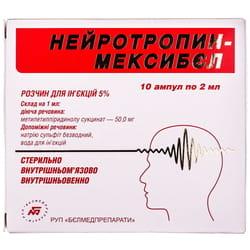 Нейротропин-Мексибел р-р д/ин. 5% амп. 2мл №10