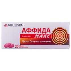 Аффида Макс табл. п/о 400мг №20
