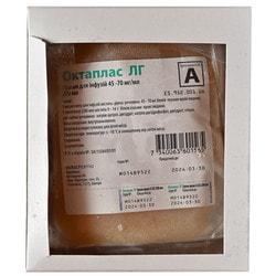 Октаплас ЛГ р-р д/инф. 45-70мг/мл группа крови А (ІІ) конт. 200мл***