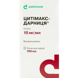 Цитимакс-Дарница р-р д/инф. 10мг/мл фл. 100мл №1
