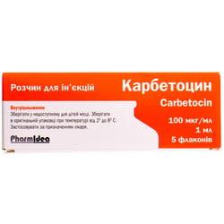 Карбетоцин р-р д/ин. 100мкг/мл фл. 1мл №5