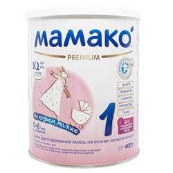 Смесь молочная детская МАМАКО 1 Premium (Премиум) сухая адаптированная на основе козьего молока для детей с 0 до 6 месяцев 400 г