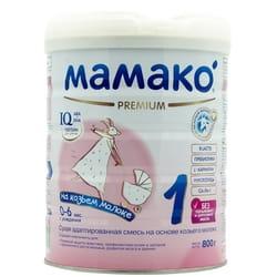 Суміш молочна дитяча МАМАКО 1 Premium (Преміум) суха адаптована на основі козячого молока для дітей від 0 до 6 місяців 800 г
