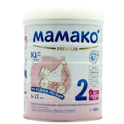 Суміш молочна дитяча МАМАКО 2 Premium (Преміум) суха адаптована на основі козячого молока для дітей від 6 до 12 місяців 800 г