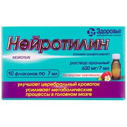 Нейротилин р-р орал. 600мг/7мл фл. 7мл №10