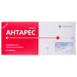 Антарес (тиотриазолин) табл. 200мг №90