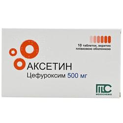 Аксетин табл. п/о 500мг №10