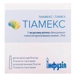 Тиамекс р-р д/ин. 50мг/мл амп. 2мл №10