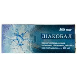 Диакобал табл. п/о 500мкг №30