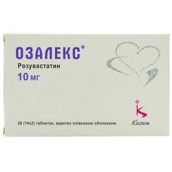 Озалекс табл. п/о 10мг №28