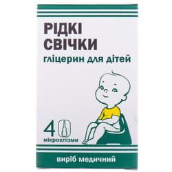 Глицерин свечи жидкие слабительные для детей во флаконах по 6 мл 4 шт