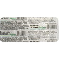 Валериана табл. п/о 30мг №20 Solution Pharm