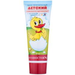 Крем детский ФИТОДОКТОР витаминизированный с экстраком ромашки, витаминами А и Е 75 г