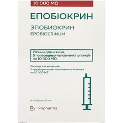 Эпобиокрин р-р д/ин. 10000 МЕ шприц №5