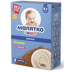 Каша молочная детская МАЛЯТКО Гречневая для детей с 4 месяцев 200 г