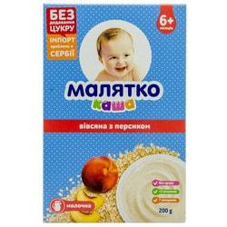 Каша молочная детская МАЛЯТКО овсяная с персиком для детей с 6-ти месяцев 200 г NEW