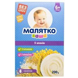 Каша молочная детская МАЛЯТКО 5 злаков для детей с 6-ти месяцев 200 г NEW