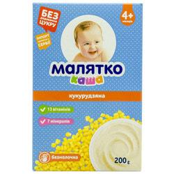 Каша безмолочная детская МАЛЯТКО Кукурузная для детей с 4-х месяцев 200 г