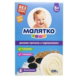 Каша безмолочная детская МАЛЯТКО Рисово-гречневая с черносливом для детей с 6-ти месяцев 200 г