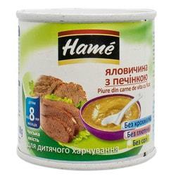 Пюре мясное детское HAME (Хаме) Говядина с печенью 100 г