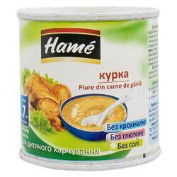 Пюре мясное детское HAME (Хаме) Курица 100 г