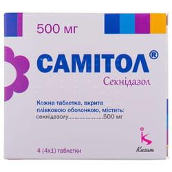 Самитол табл. п/о 500мг №4