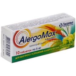 Алергомакс табл. п/о 5мг №10