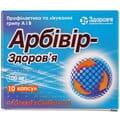 Арбивир-Здоровье капс. 100мг №10