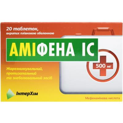Амифена IC табл. п/о 500мг №20