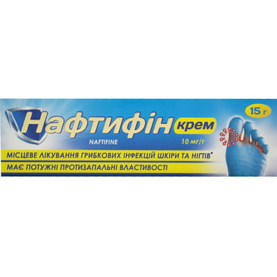 Нафтифин крем 1% туба 15г