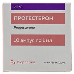 Прогестерон р-р д/ин. масл. 2,5% амп. 1мл №10