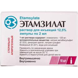 Этамзилат р-р д/ин. 12.5% амп. 2мл №10