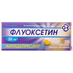 Флуоксетин табл. п/о 20мг №20