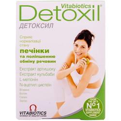 Таблетки для улучшения работы печени и обмена веществ Детоксил 2 блистера по 15 шт