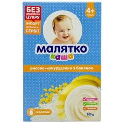 Каша молочная детская МАЛЯТКО Рисово-кукурузная с бананом для детей с 4-х месяцев 200 г