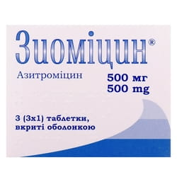 Зиомицин табл. п/о 500мг №3