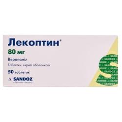 Лекоптин табл. п/о 80мг №50