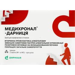 Медихронал-Дарница гран. комплект №1