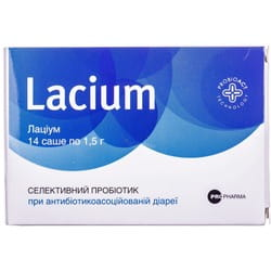 Лациум селективный пробиотик для регуливания микрофлоры кишечника порошок в саше 14 шт