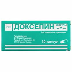 Доксепин капс. 25мг №30