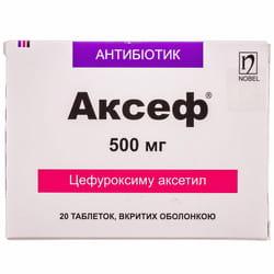 Аксеф табл. п/о 500мг №20