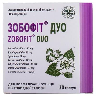 Зобофит Дуо капсулы для нормализации функционирования щитовидной железы 3 блистера по 10 шт