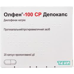 Олфен-100 СР депокапс капс. №20