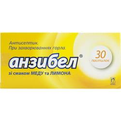 Анзибел паст. мед-лимон №30
